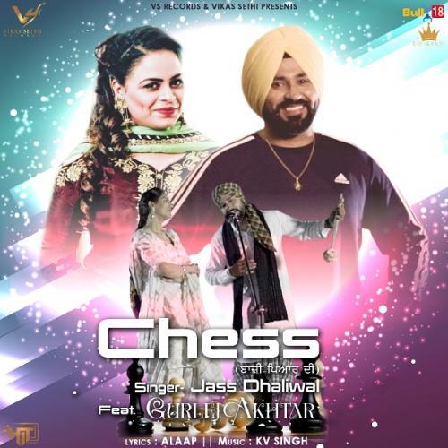 Chess Baazi Pyaar Di