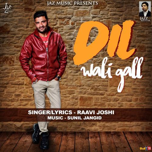 Dil Wali Gall