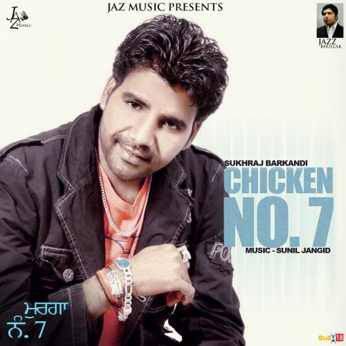 Chicken No. 7