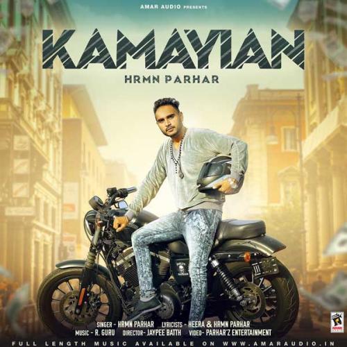 Kamaiyan 1(Kamayian)
