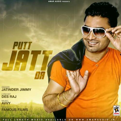 Putt Jatt Da 1