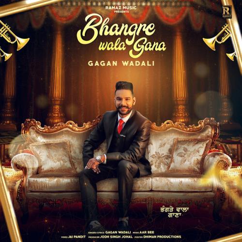 Bhangre Wala Gana