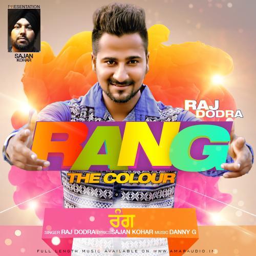 Rang(The Colour)