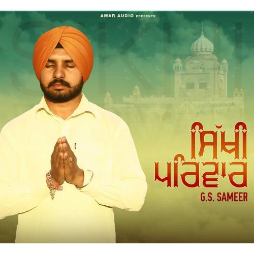 Sikhi Parivar