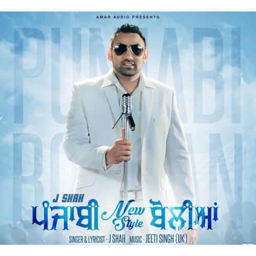 Punjabi New Style Boliyan