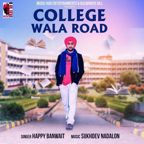 College Wala Road