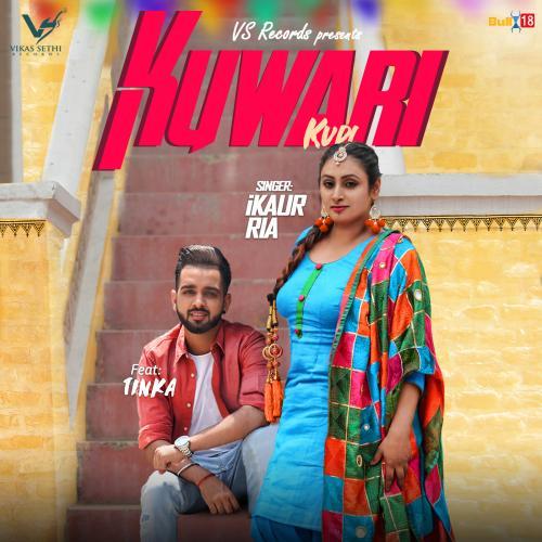 Download Song Ek Passe Tu Babbu: Play & Download Latest Punjabi Mp3 Album Kuwari Kudi By