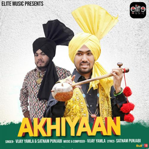 loyal jatt mp3 songs