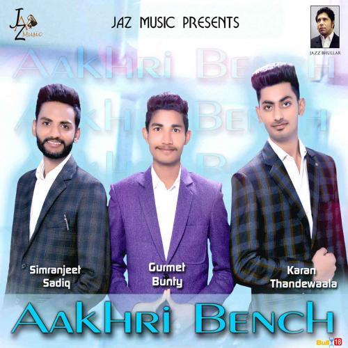 Aakhri Bench