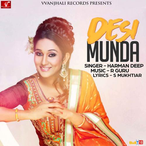 Desi Munda