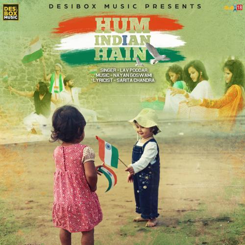 Hum Indian Hain