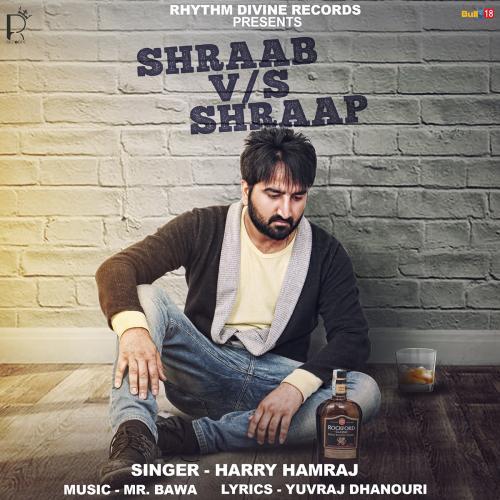 Shraab VS Shraap