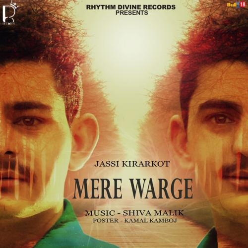 Mere Warge