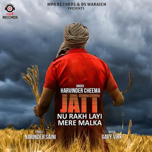 Jatt Nu Rakh Layi Mere Malka
