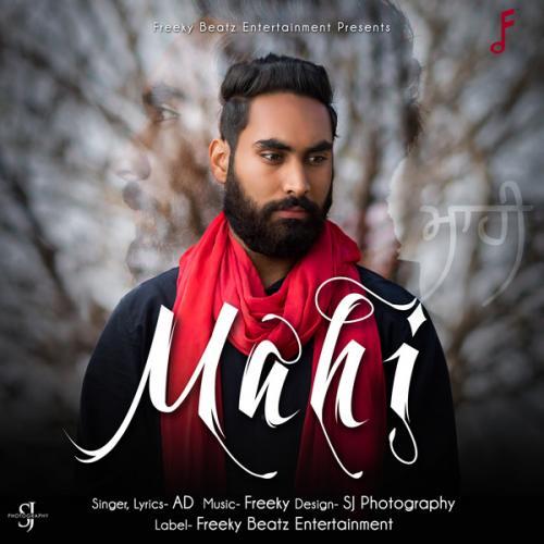 Ronda Ronda New Punjabi Songs 2018: Play & Download Latest Punjabi Mp3 Song Mahi By AD