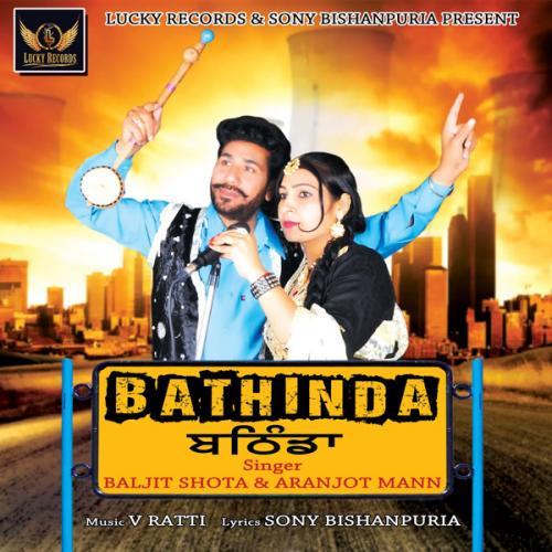 Bathinda