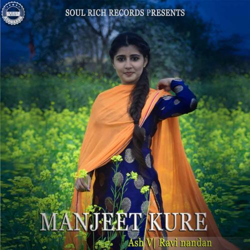 Manjeet Kure