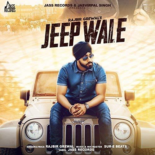 Jeep Wale