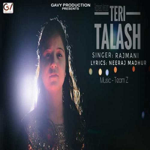 Teri Talash