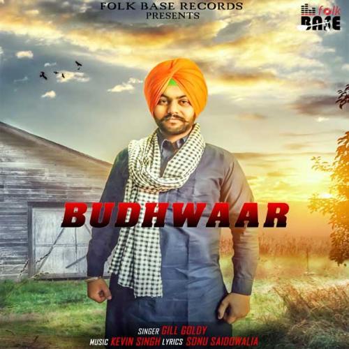 Budhwaar