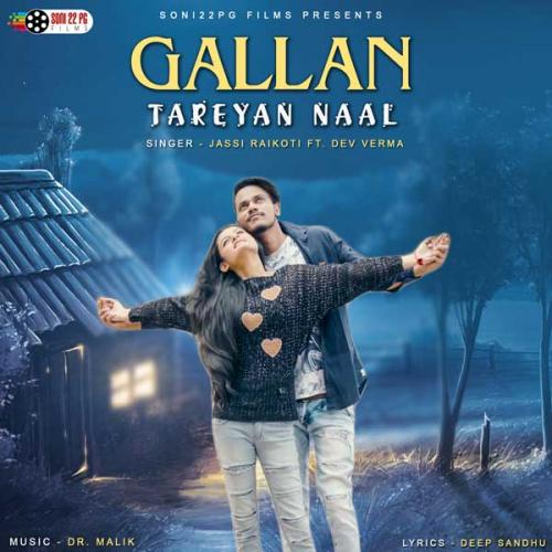 Gallan Taryan Naal