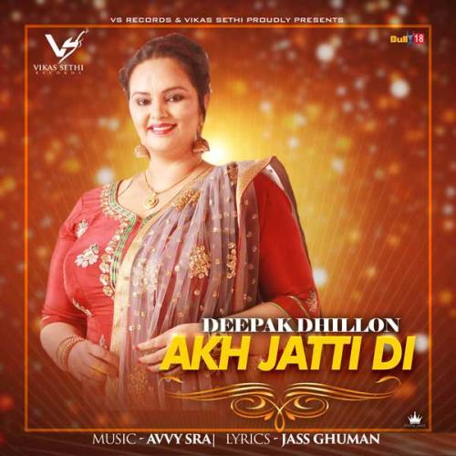 Akh Jatti Di