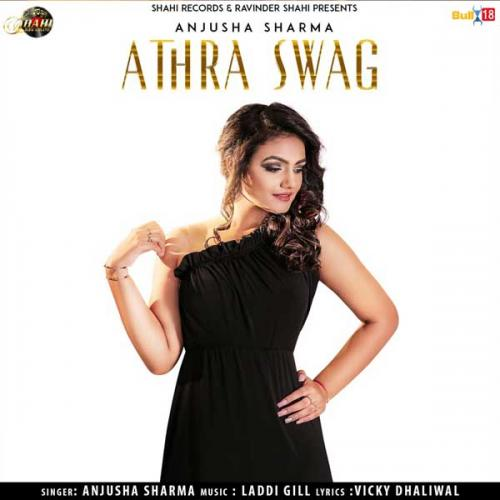 Athra Swag