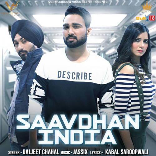 SaavDhan India