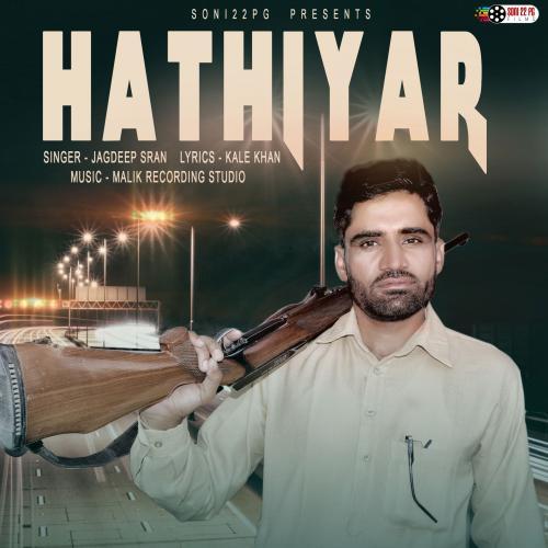 Hathiyar