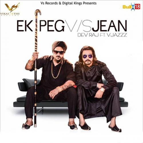 Ek Peg vs Jean