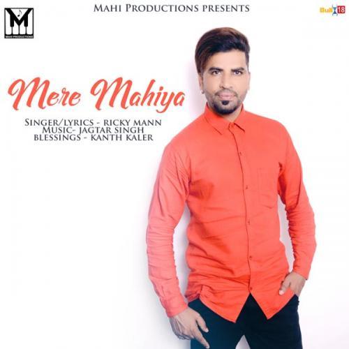 Download Song Ek Passe Tu Babbu: Play & Download Latest Punjabi Mp3 Song Mere Mahiya By