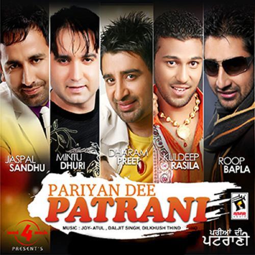 Pariyan Dee Patrani