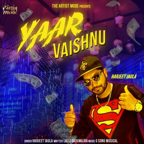 Yaar Vaishnu