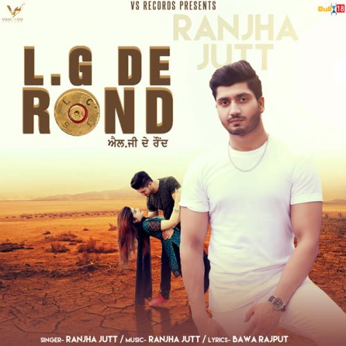 Ninja New Song By Ajj Vi Chunni Aa: Play & Download Latest Punjabi Mp3 Song LG DE ROND By