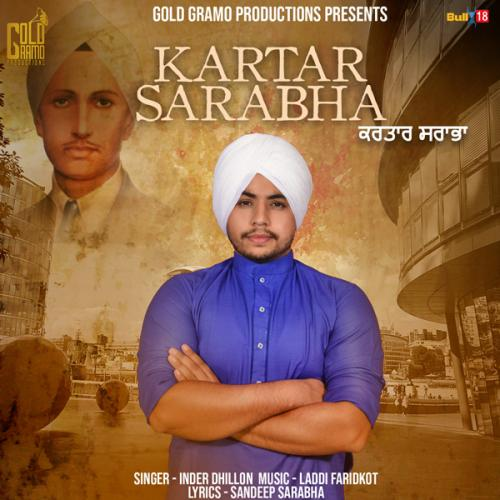 Kartar Sarabha