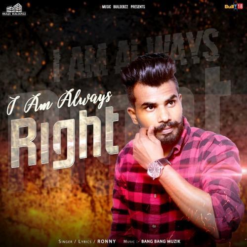 I Am Always Right