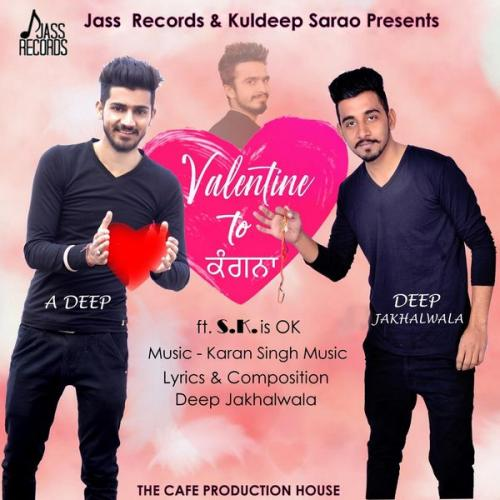 Valentine To Kangna