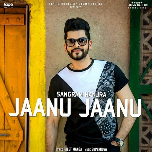 Jaanu Jaanu