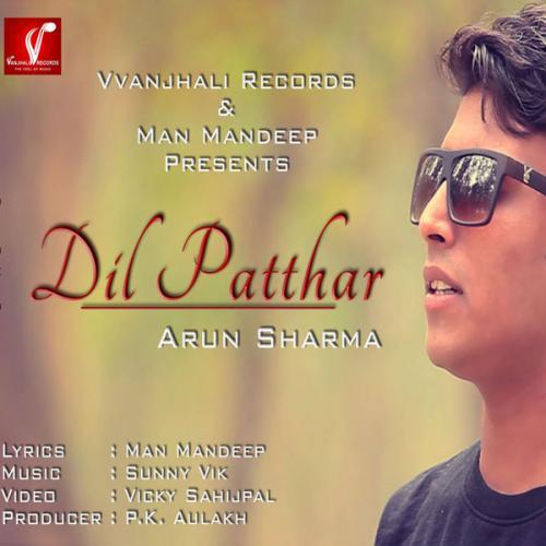 Dil Patthar