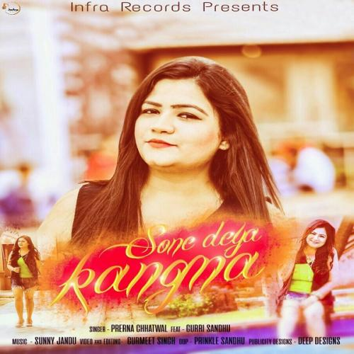 Haan Karde Akhil New Punjabi Song Mp3 Download: Play & Download Latest Punjabi Mp3 Song Sone Deya Kangna