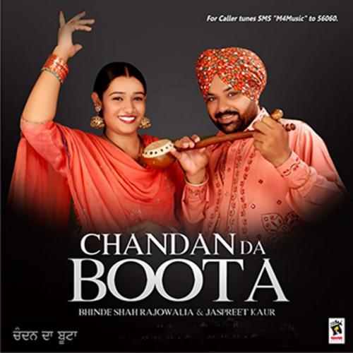 Chandan Da Boota