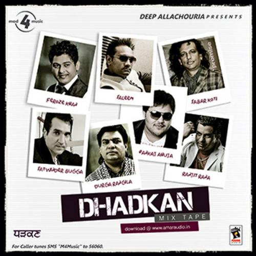 Dhadkan-The Heart Beat