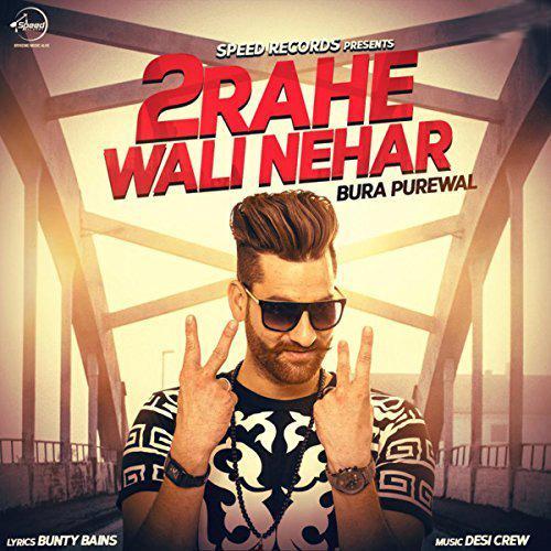 2Rahe Wali Nehar