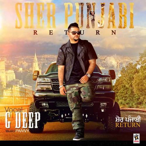 Sher Punjabi Returns