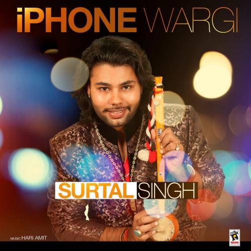 iPhone Wargi