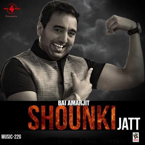 Shounki Jatt