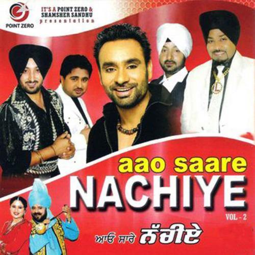 Aao Sare Nachiye Vol 2
