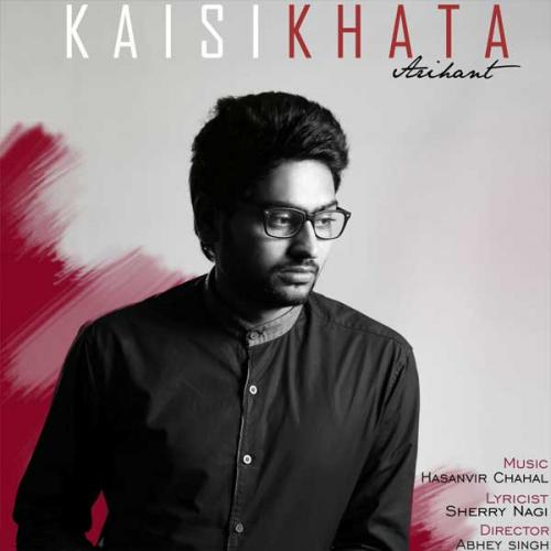 Kaisi Khata