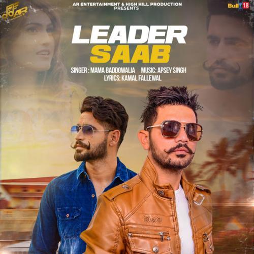 Tera Ghata Neha Kakd Mr Jatt: Play & Download Latest Punjabi Song Leader Saab By Mama