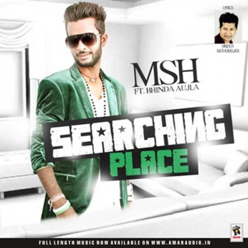 Searching Place